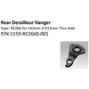 Achterpad RE266 A7005-T6 TRUE AXEL 12mm