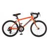 "Kinderfiets Roubaix 20"" Koers Oranje"