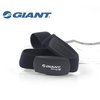 ANT+ & BLE 2 IN 1 HEART RATE BELT